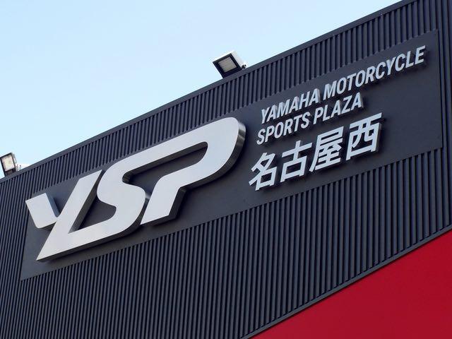 ヤマハ専門店YSP
